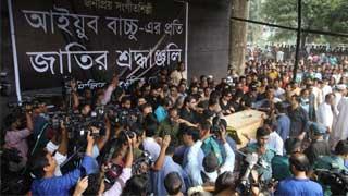 People pay last tributes to Ayub Bachchu