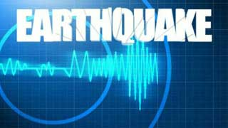 Tremor jolts northern districts