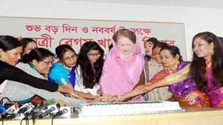Khaleda Zia wants participatory polls