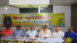 Jukta Front opposes use of EVMs in election