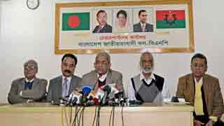 Hasina's polls-time govt plan to deepen political crisis