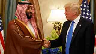 Trump to welcome Crown Prince Salman at White House