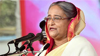 SME advisory centres to be available at districts, upazilas: Hasina