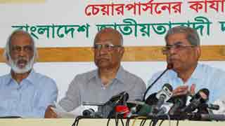 AL now depends on machine losing confidence on people: BNP