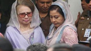আদালতে বেগম খালেদা জিয়া, যুক্তিতর্ক চলছে