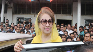 'বেগম খালেদা জিয়া নির্দোষ'
