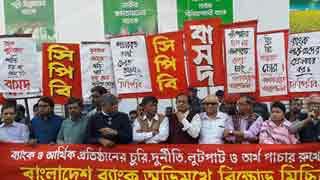 Awami League-led govt 'looting' public money, says left-leaning parties