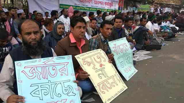 Non-MPO teachers continue hunger strike