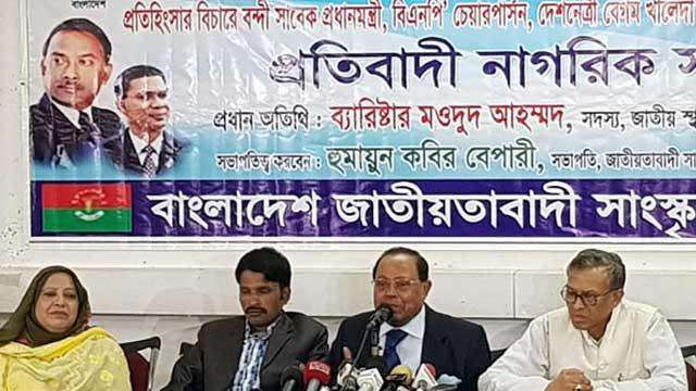 Govt maneuvering to keep Khaleda Zia in jail: BNP