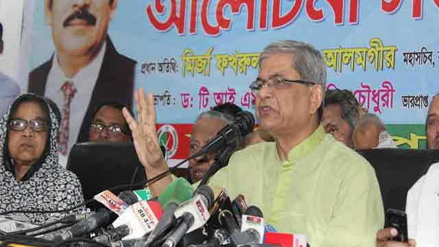 AL plan to hold polls keeping Khaleda Zia in jail unrealistic