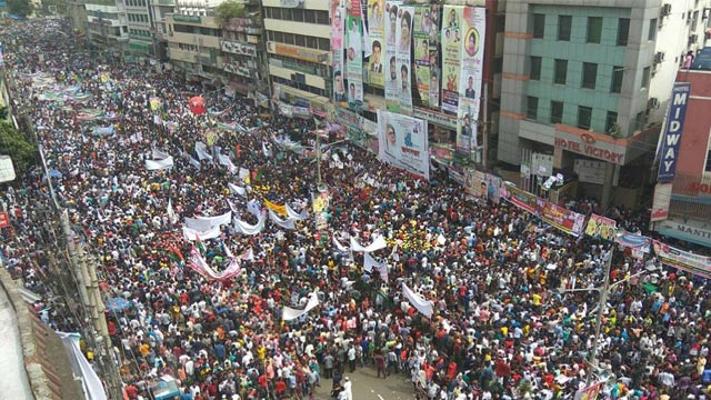 BNP rally marking 40th anniversary begins