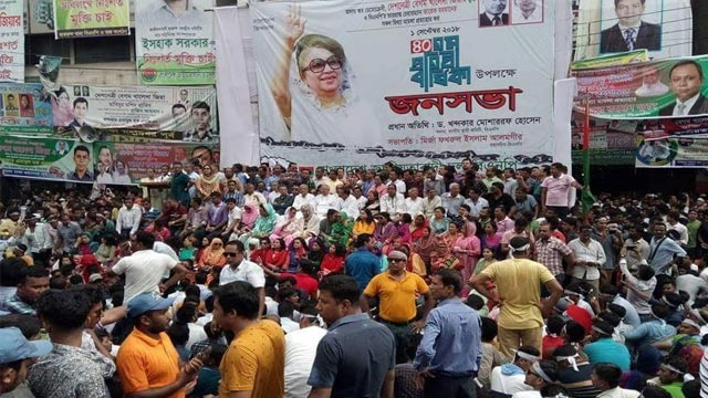 PM, CEC's resignation a must for credible polls, BNP leaders say