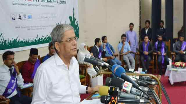 Govt not eager to hold free, fair and inclusive nat'l polls: BNP