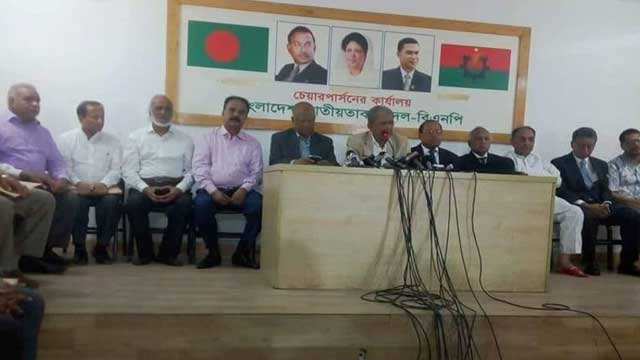 Decision to try Khaleda Zia in jail unconstitutional: BNP