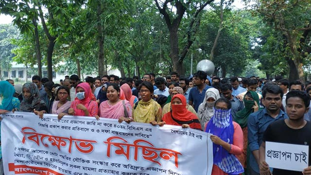 Quota reformists rally in DU, demand gazette