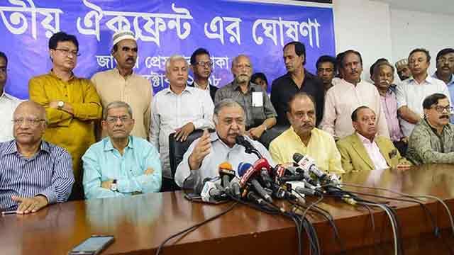 7-point including release of Khaleda Zia demanded