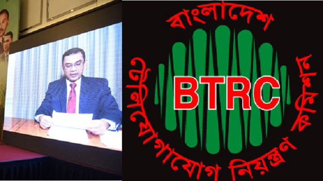 Skype blocked to stop Tarique Rahman's interview board joining