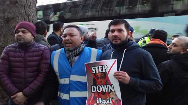 BNP stages protest rally in London