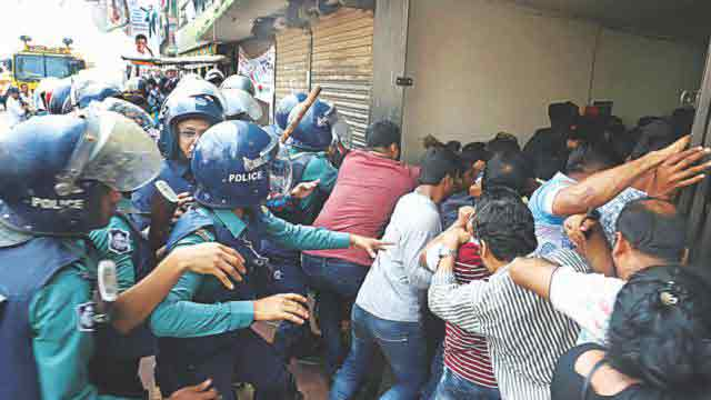 ASK blasts cop action on BNP programme