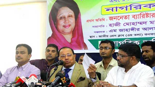 BNP demands EC reconstitution