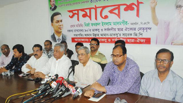 BNP calls EC secretary Helal AL's special office person
