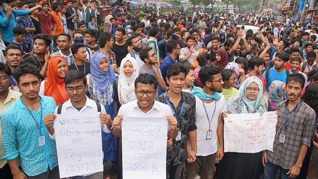 Students continue demo outside Dhaka