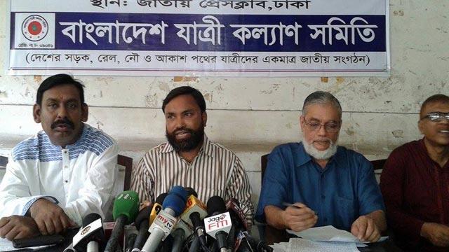 Jatri Kalyan Samity secy gen arrested