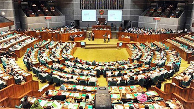 Digital Security Act rubber-stamped despite controversies