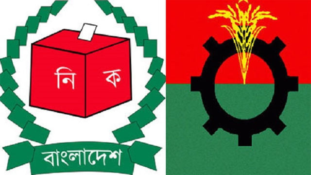 PMO asked returning officers to work for AL: BNP