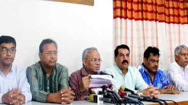 Hope for justice is getting diminished: BNP