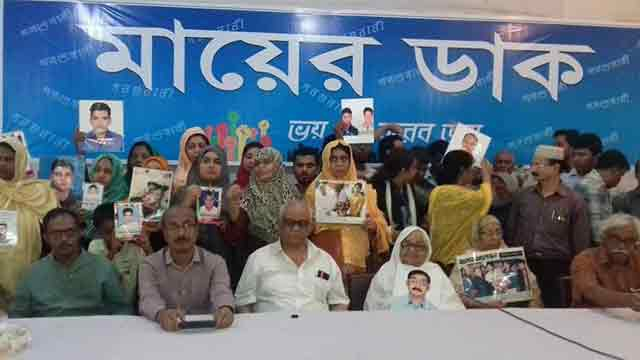 Families demand whereabouts of victims