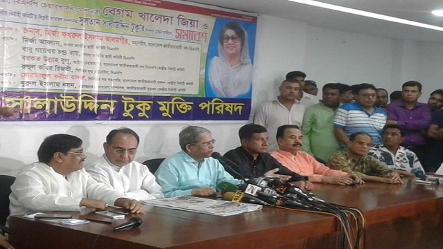 Govt to fall with forging of national unity: BNP