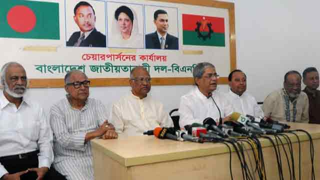 BNP demands stopping hearing in Khaleda Zia's absence