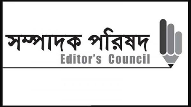Editors asks journos to join human chain protesting Digital Security Act