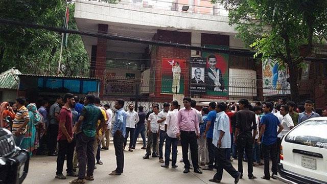 Internet blocked at Khaleda Zia's Gulshan office