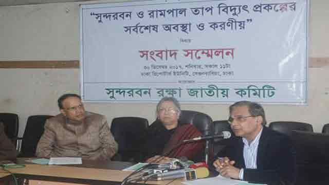 Rampal project to certainly destroy Sundarbans