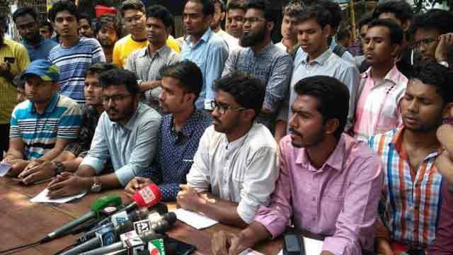 Decision to boycott exams postponed