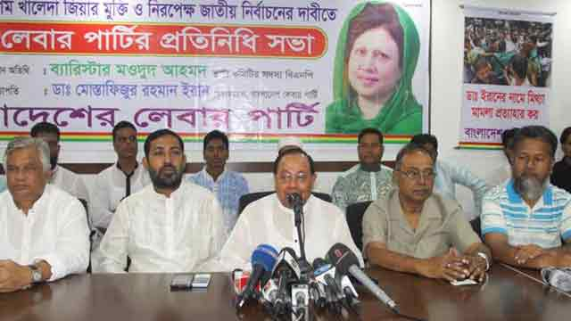 Students' blockade part of mass upsurge: BNP