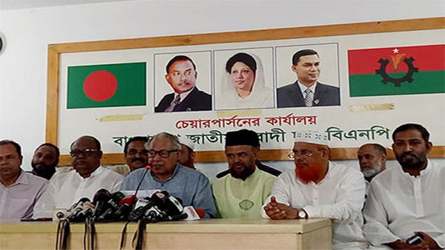 20-party to take forward national unity move