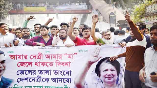 Appeal for Khaleda Zia's bail on Thursday