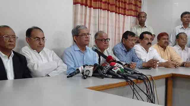 Khaleda Zia denied justice by SC, says BNP