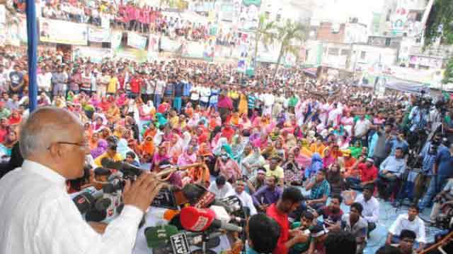 People to wage movement to free Khaleda Zia