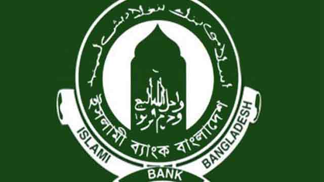 Islami Bank in crisis 15 months into changeover
