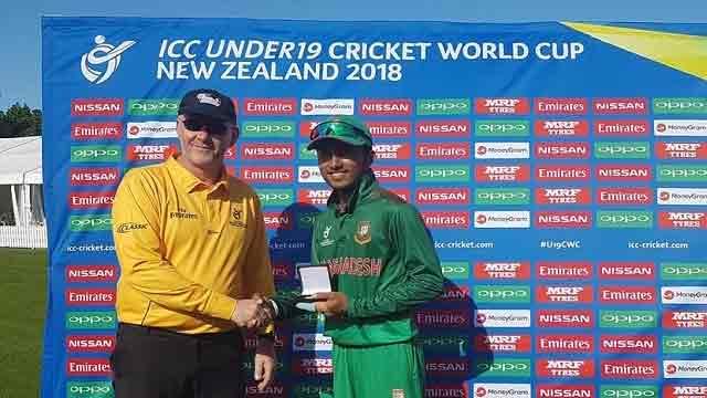 Bangladesh reaches quarter final