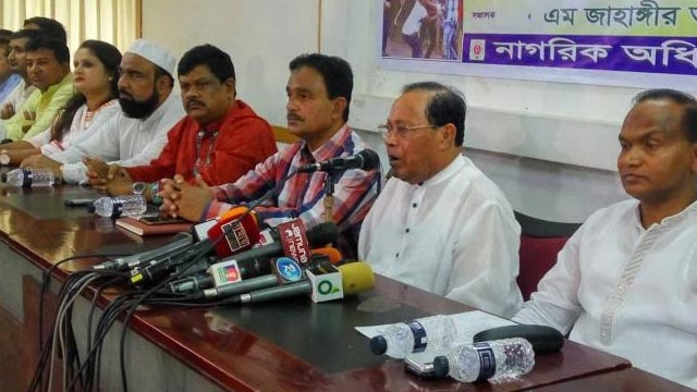 BNP demands resignation of CEC