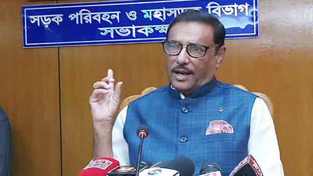 Polls-time govt by mid-October: Quader