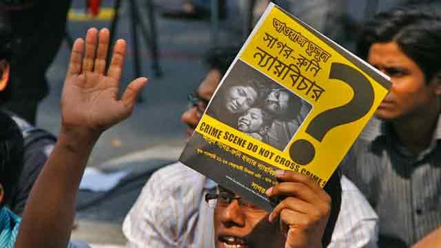 Journos seek punishment of killers