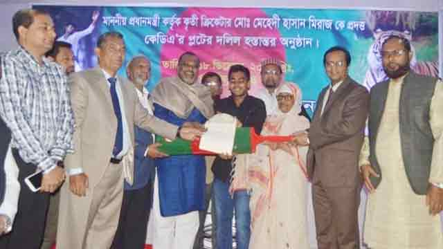 Cricketer Miraz gets land in Khulna