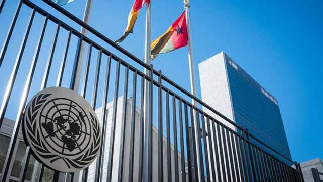 'জেরুজালেমকে ইসরাইলের রাজধানী ঘোষণা অবশ্যই বাতিল করতে হবে'