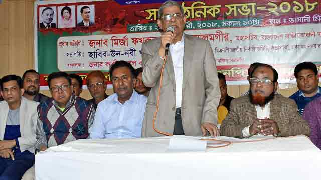 BNP threatens to bring down govt through 'people's tsunami'